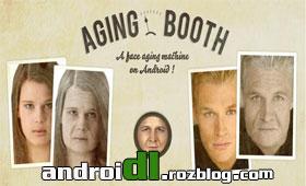 حدس چهره پیر شما  AgingBooth